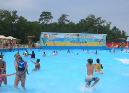 The Runaway Bay Wave Pool at Ocean Breeze Water Park.